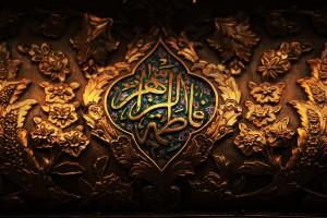 TR Best Wallpaper Hazrat Fatemeh (002)