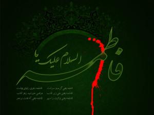 TR Best Wallpaper Hazrat Fatemeh (004)