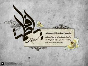 TR Best Wallpaper Hazrat Fatemeh (005)