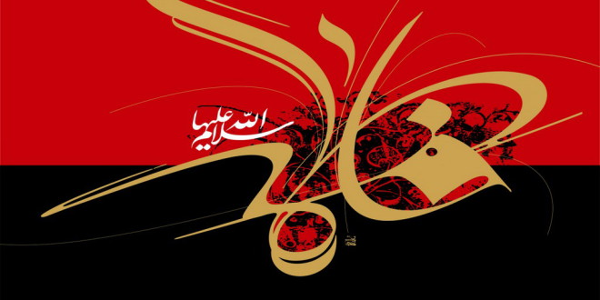 TR Best Wallpaper Hazrat Fatemeh (006)