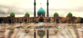 Jamkaran Mosque is a popular pilgrimage site for Shi'ite Muslims. Local belief has it that the Twelfth Imam (Muhammad al-Mahdi) — a messiah figure Shia believe will lead the world to an era of universal peace — once appeared and offered prayers at Jamkaran.