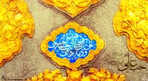 TR Best Wallpaper 1.Emam ALi (001)