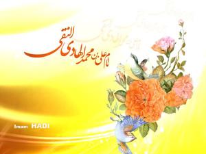 TR Best Wallpaper 10.Emam Hadi (002)