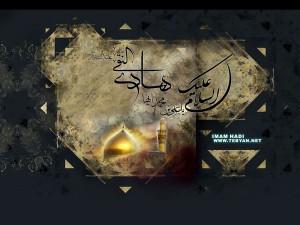 TR Best Wallpaper 10.Emam Hadi (007)