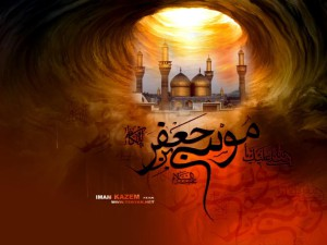 TR Best Wallpaper 7.Emam Mosa (010)
