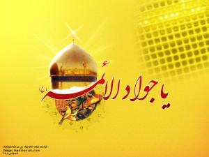 TR Best Wallpaper 9.Emam Javad (002)