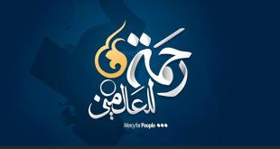 adnan-ibrahim-rotana